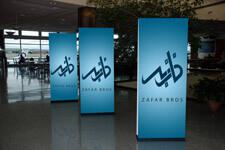 Zafar Bros – Logo